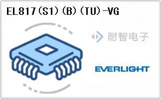 EL817(S1)(B)(TU)-VG