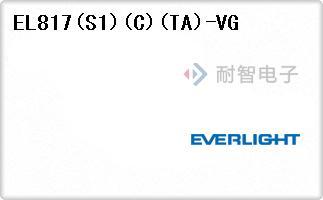 EL817(S1)(C)(TA)-VG