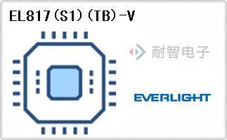 EL817(S1)(TB)-V