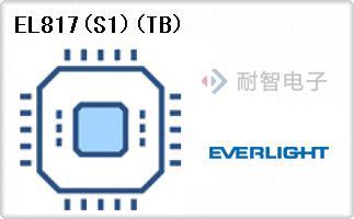 EL817(S1)(TB)