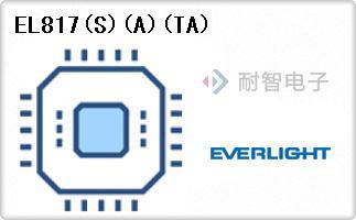 EL817(S)(A)(TA)