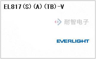 EL817(S)(A)(TB)-V