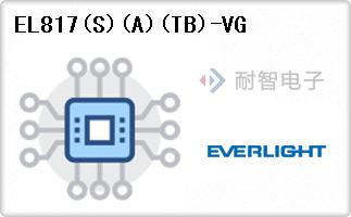 EL817(S)(A)(TB)-VG