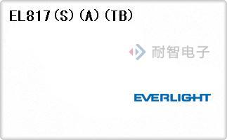 EL817(S)(A)(TB)