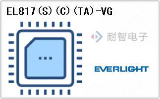EL817(S)(C)(TA)-VG