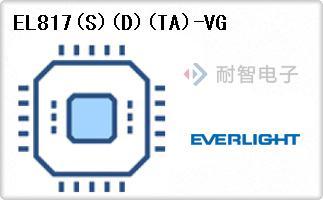 EL817(S)(D)(TA)-VG