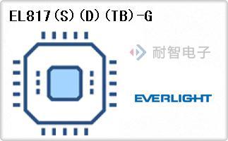 EL817(S)(D)(TB)-G