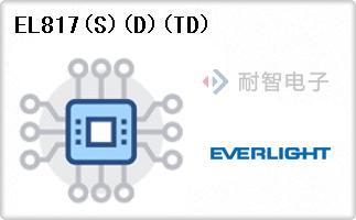 EL817(S)(D)(TD)