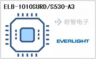 ELB-1010SURD/S530-A3