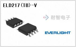 ELD217(TB)-V