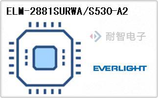 ELM-2881SURWA/S530-A2