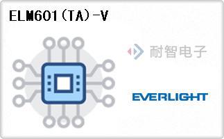 ELM601(TA)-V