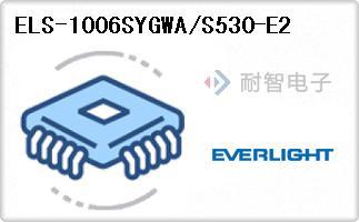 ELS-1006SYGWA/S530-E2
