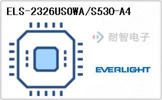 ELS-2326USOWA/S530-A4