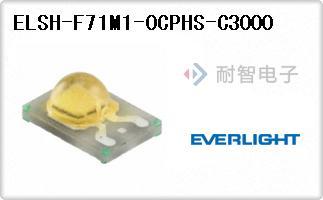 ELSH-F71M1-0CPHS-C3000