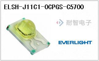 ELSH-J11C1-0CPGS-C5700
