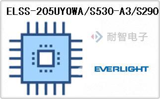 ELSS-205UYOWA/S530-A3/S290