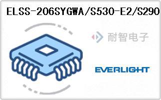 ELSS-206SYGWA/S530-E2/S290