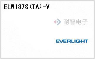 ELW137S(TA)-V