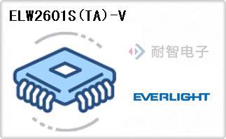 ELW2601S(TA)-V