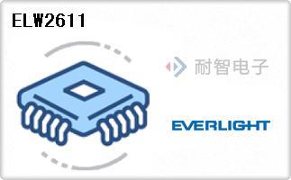 ELW2611