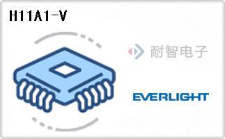 H11A1-V