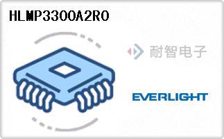 HLMP3300A2R0