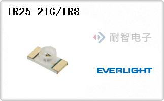 IR25-21C/TR8