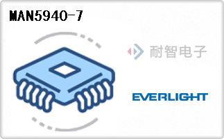 MAN5940-7