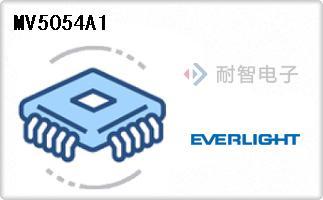 MV5054A1
