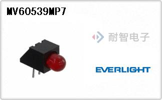 MV60539MP7