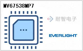 MV67538MP7