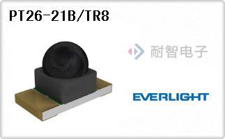 PT26-21B/TR8