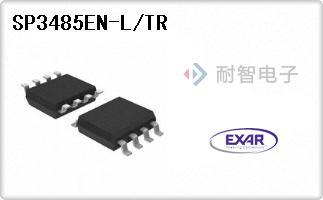 Exar公司的驱动器,接收器,收发器芯片-SP3485EN-L/TR