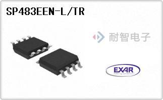 Exar公司的驱动器,接收器,收发器芯片-SP483EEN-L/TR