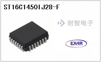 Exar公司的通用异步接收器及发送器芯片-ST16C1450IJ28-F