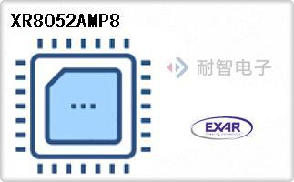 XR8052AMP8