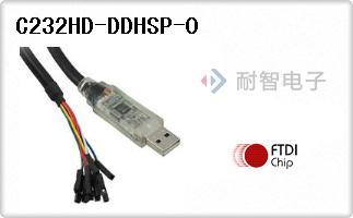 C232HD-DDHSP-0