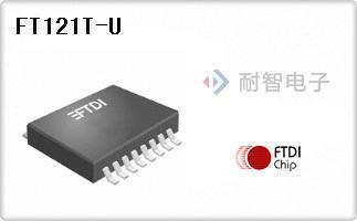FT121T-U
