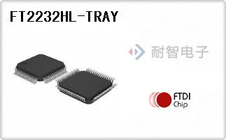FT2232HL-TRAY
