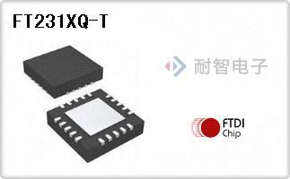 FT231XQ-T