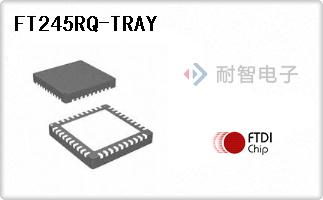 FT245RQ-TRAY