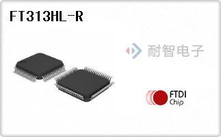FT313HL-R