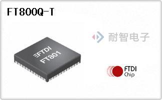 FT800Q-T