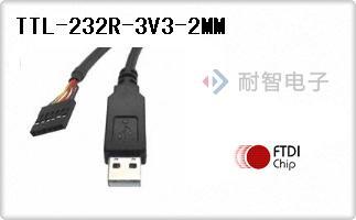 TTL-232R-3V3-2MM