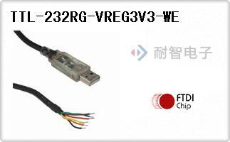TTL-232RG-VREG3V3-WE