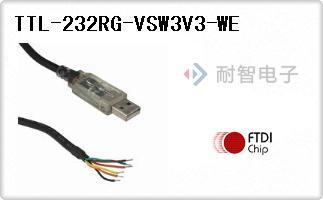 TTL-232RG-VSW3V3-WE