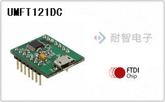 UMFT121DC