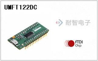 UMFT122DC
