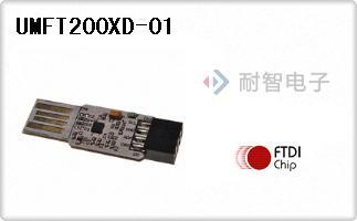 UMFT200XD-01